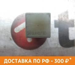 Реле Chevrolet,Opel, [вентилятора]