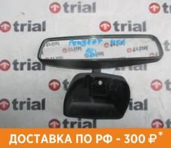 Зеркало салона Citroen,Peugeot, C2,406 Break,607