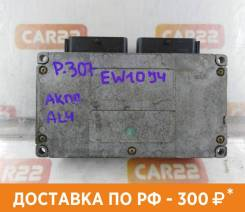 Компьютер Citroen,Peugeot, C4,C5,Xsara,Xsara Break,Xsara Picasso,206,307,307 SW,406,406 Break,407,607,407 SW