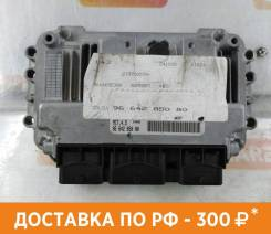 Компьютер Peugeot,Citroen, 207,207 SW,Berlingo,C2,C3,C4,Xsara,Xsara Break,Xsara Picasso,1007,106,106 3door,206,206 3door,306,306 3door,306 Break...