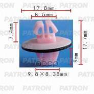 Клипса Пластмассовая Lexus, Toyota Применяемость: Молдинги Patron арт. P370012