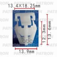 Клипса Пластмассовая Acura, Honda Применяемость: Молдинги Patron арт. P370032