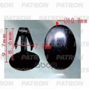 Клипса Пластмассовая Acura, Honda Применяемость: Уплотнитель PATRON арт. P370039