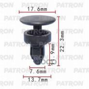 Клипса Пластмассовая Acura, Honda Применяемость: Решётки PATRON арт. P370049