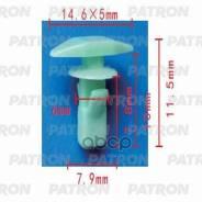 Клипса Пластмассовая Acura, Honda Применяемость: Внутренняя Отделка, Уплотнители, Шумоизоляция PATRON арт. P370062