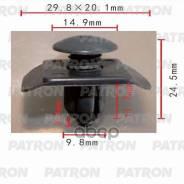 Клипса Пластмассовая Ford, Kia, Mazda, Subaru Применяемость: Бампер Patron арт. P370122
