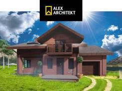 AlexArchitekt 301 Zz Шале с гаражом на 1 машину /готовый проект дома. 100-200 кв. м., 2 этажа, 5 комнат, бетон