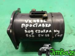 """Корпус датчика расхода воздуха FX35 FX45 """"Jimbazi"""" [004] 22680-AT300"""