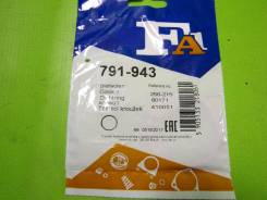 Прокладка глушителя (кольцо) Fisher 791-943