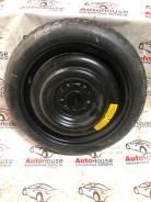 Запасное колесо (докатка) Mitsubishi Galant Fortis