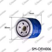 Фильтр Масляный 2630035503 / Pba001 Speedmate SpeedMate арт. Smofh006