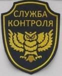 Контролер. ИП Бацаков К.Г. Улица Муданьцзянская 7