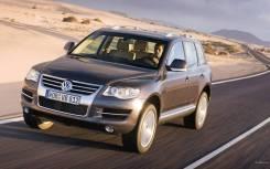 Датчик температурный Volkswagen Touareg 7LA, 7L6, 7L7 4B0 820 539