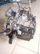 АКПП Mazda Capella GVFW RF-T Контрактная (Кредит. Рассрочка)