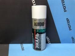 Краска-спрей эмаль (белая-глянцевая) KUDO KU-1001 520 мл