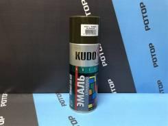 Краска-спрей эмаль (хаки) KUDO KU-1005 520 мл