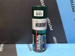 Краска-спрей эмаль (зеленая) KUDO KU-1007 520 мл