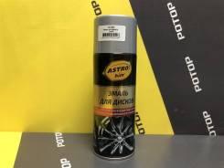 Краска-спрей эмаль для дисков (хром) ASTROHIM AC-608/89248 520 мл