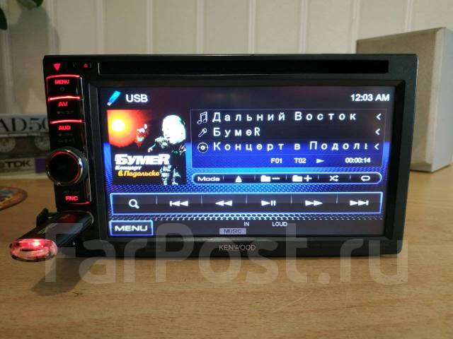 Kenwood DDX 318 Ipod/iPhone, DVD, MP3, MPEG4, USB Made For