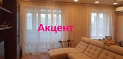 3-комнатная, улица Московская 1. Центр, агентство, 120,0кв.м.