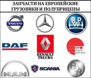 Запчасти на DAF, Scania, MAN, Mercedes, Volvo, Renault