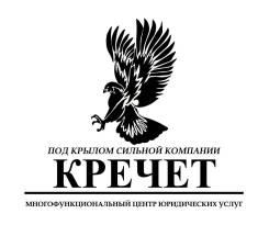 Автоюрист по ДТП, административные делам по ДТП