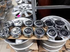"""Оригинальные колпаки Ниссан для литых дисков с цо100.1мм. Диаметр 16"""", 3шт"""