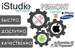 Ремонт телефона, замена экрана iPhone в Хабаровск