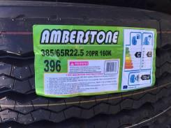 Amberstone. Летние, 2019 год, без износа