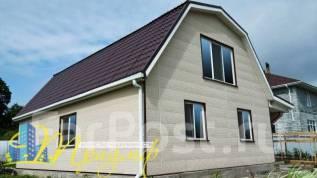 Продается дом с участком в Артеме. Снт Ягодка-1, р-н АГО, площадь дома 176,0кв.м., площадь участка 1 077кв.м., скважина, электричество 15 кВт, ото...