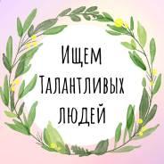 Аниматор-артист. Улица Тимирязева 29