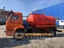 ЧМЗ АКН-8. АКН-8 автоцистерна нефтепромысловая, 6 700куб. см. Под заказ