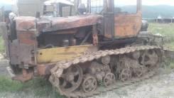 Вгтз ДТ-75. Продается трактор ДТ-75 с ходиком