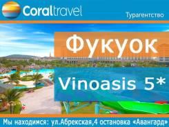 Вьетнам. Фукуок. Пляжный отдых. Отель со своим пляжем и аквапарком! Работаем без выходных!