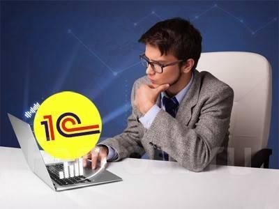 Подработка программист 1с удаленная работа joomla фриланс биржа