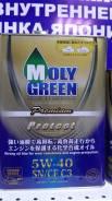 MolyGreen. 5W-40, синтетическое, 4,00л.