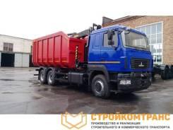 МАЗ. Ломовоз -6312С5 с гидроманипулятором VM10L74M, 15 000кг., 6x4. Под заказ