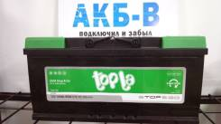Topla. 105А.ч., Обратная (левое), производство Европа