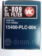 Фильтр масляный C809 VIC Honda