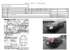МАХОВИК NISSAN X-TRAIL NT31 MR20-DE