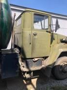 Краз 260. КРАЗ 260 Б, 1986, 6x6