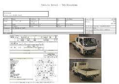 ПЕЧКА САЛОНА MITSUBISHI CANTER FB70BB 4M42T