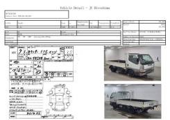 МАХОВИК MITSUBISHI CANTER FB511B 4M40