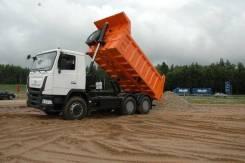 Услуги самосвала: доставка стройматериалов, вывоз мусора, спецтехника