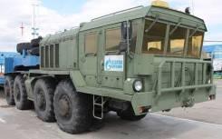 КЗКТ. Продается специальный колесный тягач -74286
