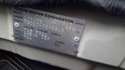 Акпп на Тойота Пассо KGC10,1KRFE