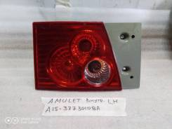 Стоп-сигнал. Chery Amulet SQR480