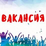 """Администратор -диспетчер. ООО """" ЛМ Маркет"""""""