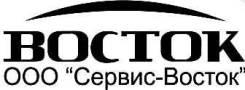"Специалист по охране труда. ООО ""Сервис-Восток"". Улица Аллея Труда 14"