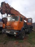 Юрмаш Юргинец КС-55722-3. Кран автомобильный, 10 850куб. см.
